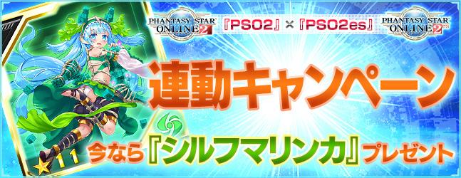 無料ゲーム検索 - PS4 WiiU 3DS Vitaで遊べる ...