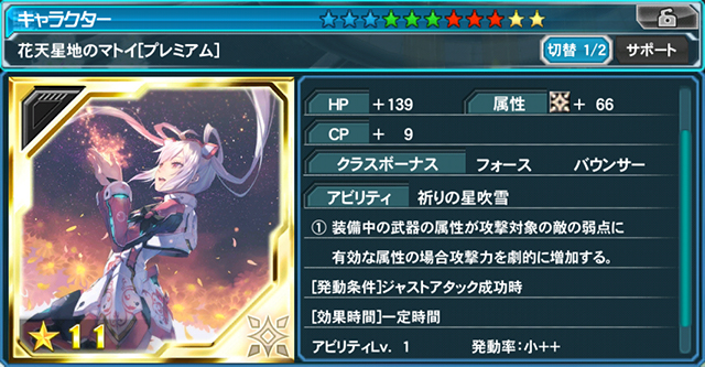 PSO2es Discussion Thread - Page 653