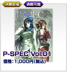 http://pso2.jp/players/event/1st_anniversary/festa2013/goods//image/goods_s_01.jpg