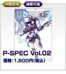 http://pso2.jp/players/event/1st_anniversary/festa2013/goods//image/goods_s_02.jpg
