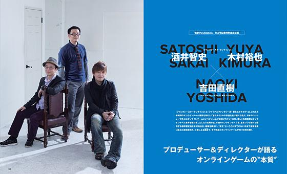 http://pso2.jp/players/news/image/element/info20131118/ss01.jpg