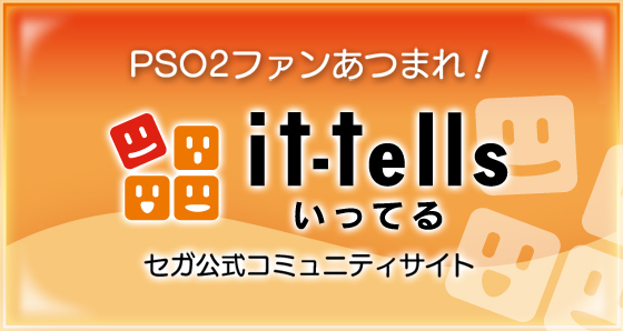 it-tells(いってる)