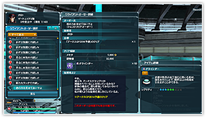 http://pso2.jp/players/update/20140423/06/image/ss_05.png