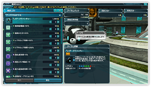 http://pso2.jp/players/update/20140611/03/image/ss_04.png