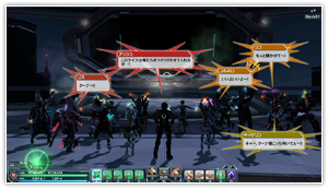 http://pso2.jp/players/update/20140611/08/image/ss_13.png