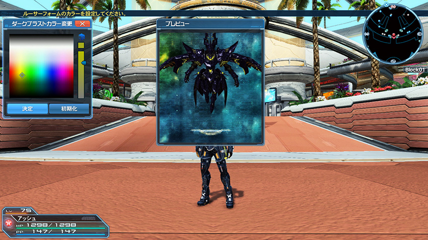 関連リンクEPISODE5大型アップデート第4弾「星雲に舞う叡知の翼」新ダークブラスト「ルーサーフォーム」登場!アップデート内容